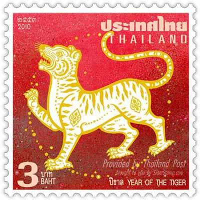 Name:  Thai 1-1.jpg Views: 971 Size:  29.7 KB