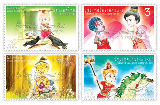 Name:  Thai 3-1.jpg Views: 922 Size:  73.3 KB