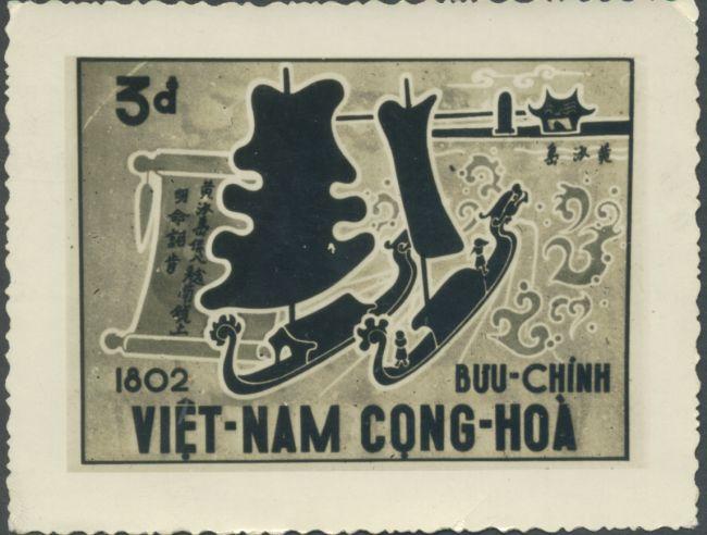 Name:  Tem Hoang sa.jpg Views: 2732 Size:  50.7 KB