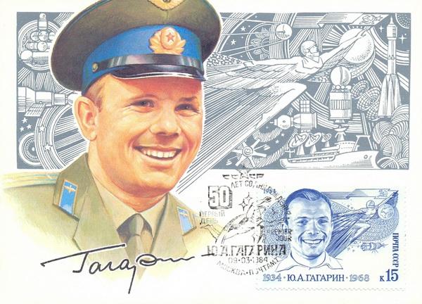Name:  Gagarin 50 mc.jpg Views: 243 Size:  145.2 KB