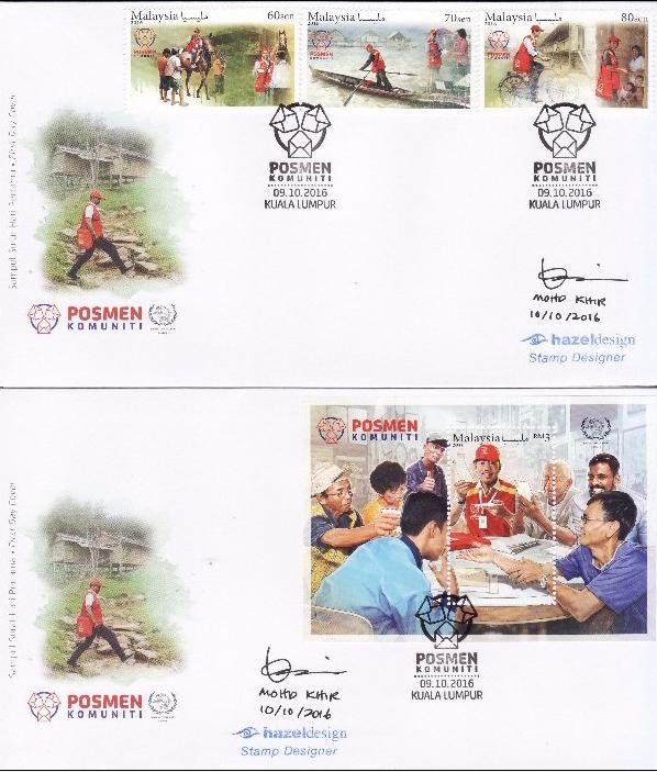Name:  vietstampdotnet_wpd16_malaysia_fdc.jpg Views: 189 Size:  317.6 KB