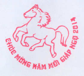 Name:  Dau Tet VSC_Giap Ngo .jpg Views: 629 Size:  47.3 KB