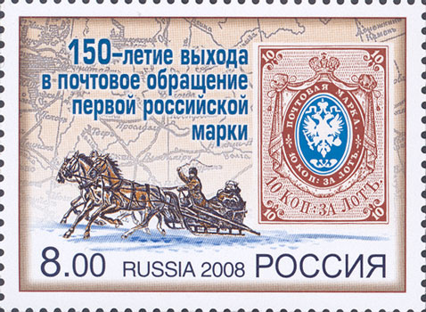 Name:  stamp_hi.jpg Views: 388 Size:  76.8 KB