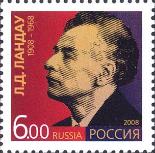 Name:  stamp_hi.jpg Views: 457 Size:  41.2 KB