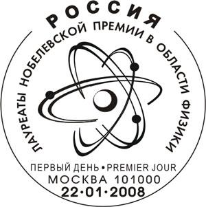 Name:  postmark_hi.jpg Views: 337 Size:  24.9 KB