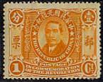 Name:  stamp5.jpg Views: 172 Size:  16.8 KB