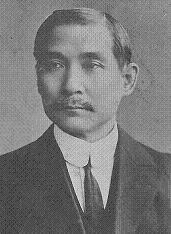 Name:  Sun_Yat_Sen_portrait.jpg Views: 191 Size:  10.1 KB
