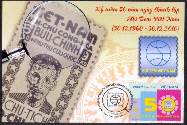 Name:  MC Hoi Tem VN.jpg Views: 1063 Size:  386.5 KB