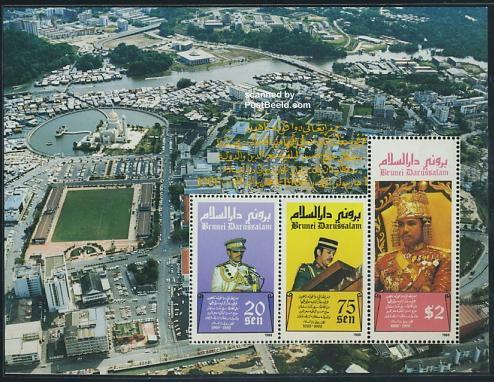Name:  Vua Brunei len ngoi.jpg Views: 2335 Size:  78.8 KB