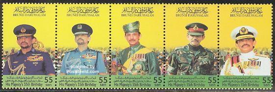 Name:  Vua Brunei 2.jpg Views: 2243 Size:  46.5 KB