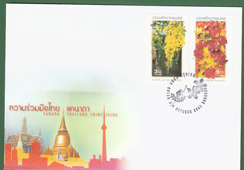 Name:  tha-2003 Canada-Thailand Joint Issue (Flora) FDC.jpg