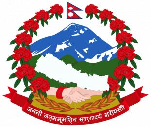 Name:  715px-Coat_of_arms_of_Nepal.svg.jpg