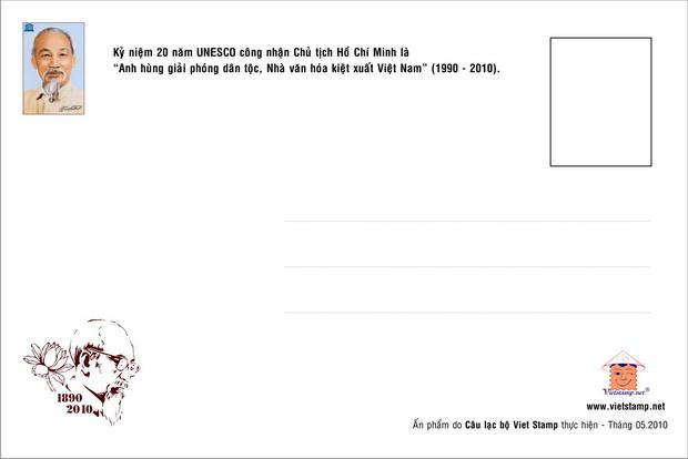 Name:  Postcard- HCM - bo 4b_resize.jpg Views: 5392 Size:  27.3 KB