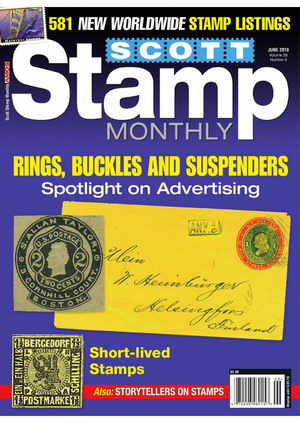 Name:  Scott-Monthly Stamp-2010-06 (Vol.28 No.6).jpg Views: 1881 Size:  39.2 KB
