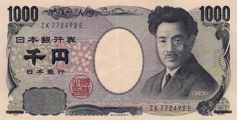 Name:  1280px-1000_yen_banknote_2004.jpg Views: 285 Size:  99.4 KB