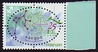Name:  zo035-01.jpg Views: 186 Size:  13.6 KB