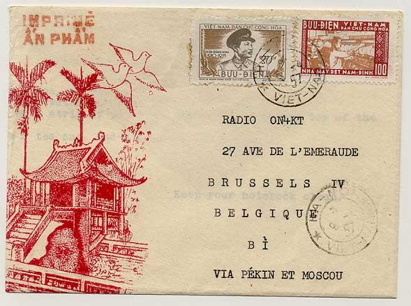Name:  Hanoi 1957.jpg Views: 765 Size:  58.4 KB
