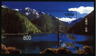 Name:  stampjzgx.jpg Views: 1320 Size:  32.0 KB