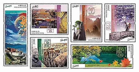 Name:  stampb.jpg Views: 1363 Size:  45.5 KB
