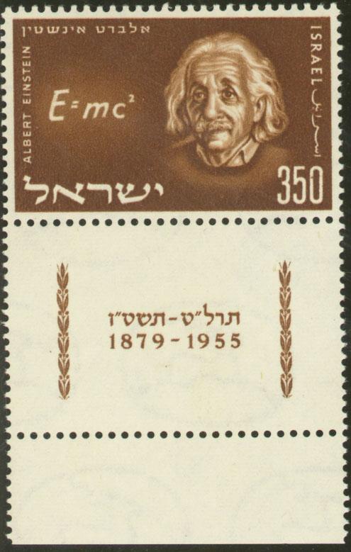 Name:  Einstein.stamp.JPEG Views: 568 Size:  75.3 KB