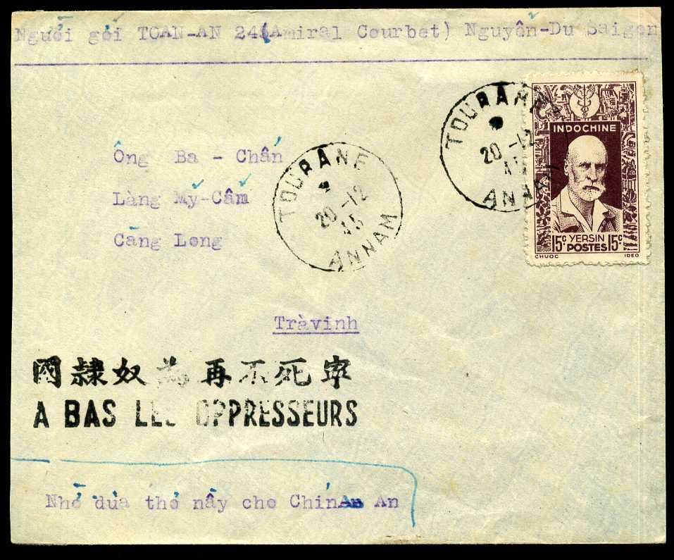 Name:  USD 222-FRANCE INDO-CHINA Cover Propaganda Slogan-Nov08.jpg Views: 1987 Size:  88.5 KB