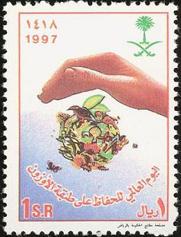 Name:  sau199701l-15.07.1997 Save the ozone layer.jpg Views: 494 Size:  23.3 KB
