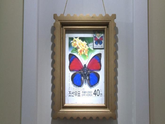 Name:  bao tang tem trieu tien 8.jpg Views: 75 Size:  85.7 KB