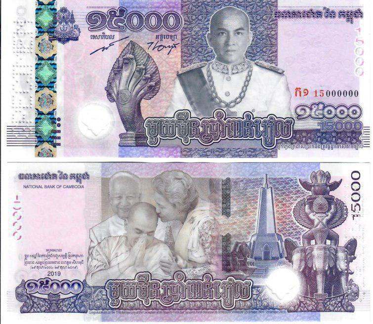 Name:  tien giay vua Sihamoni 2019.jpg Views: 92 Size:  166.6 KB