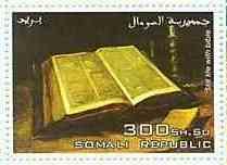 Name:  Bible.jpg Views: 1538 Size:  5.1 KB