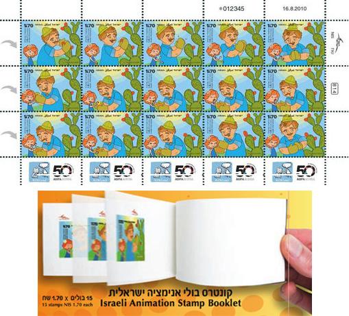 Name:  stamp-rating-2011-61.jpg Views: 656 Size:  161.7 KB