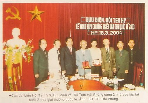 Name:  Quoc te 2003 - HP.jpg Views: 457 Size:  46.1 KB