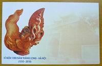 Name:  chu Hao - HN -!-  P1060406.JPG Views: 372 Size:  13.0 KB