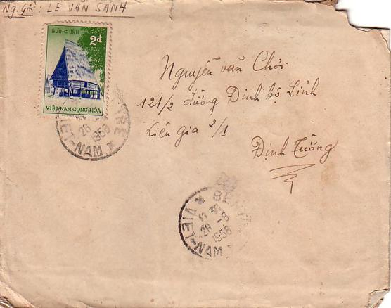 Name:  2.00 year 1958.JPG Views: 200 Size:  33.6 KB