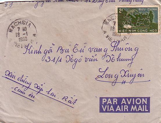 Name:  2d year 1960.JPG Views: 206 Size:  44.8 KB