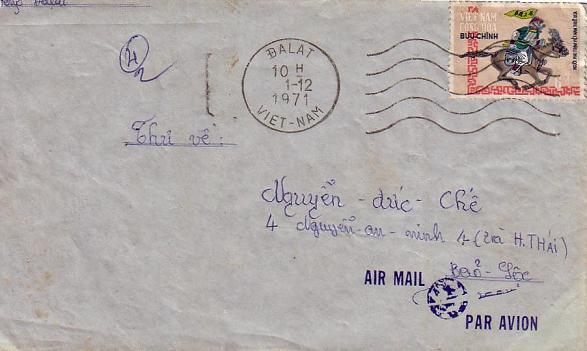 Name:  6d year 1971.JPG Views: 190 Size:  32.8 KB
