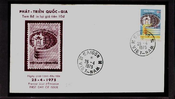 Name:  fdc 25-4-1975.JPG Views: 179 Size:  42.6 KB