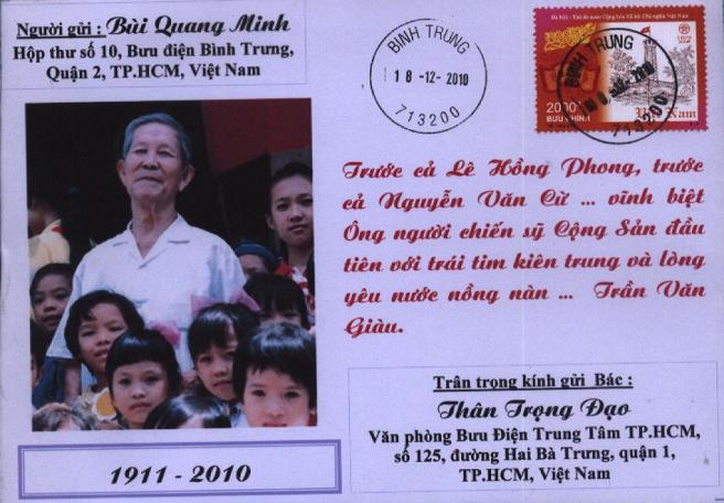 Name:  Trần Văn Giàu.jpg Views: 151 Size:  55.0 KB