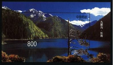 Name:  stampjzgx.jpg Views: 1338 Size:  32.0 KB