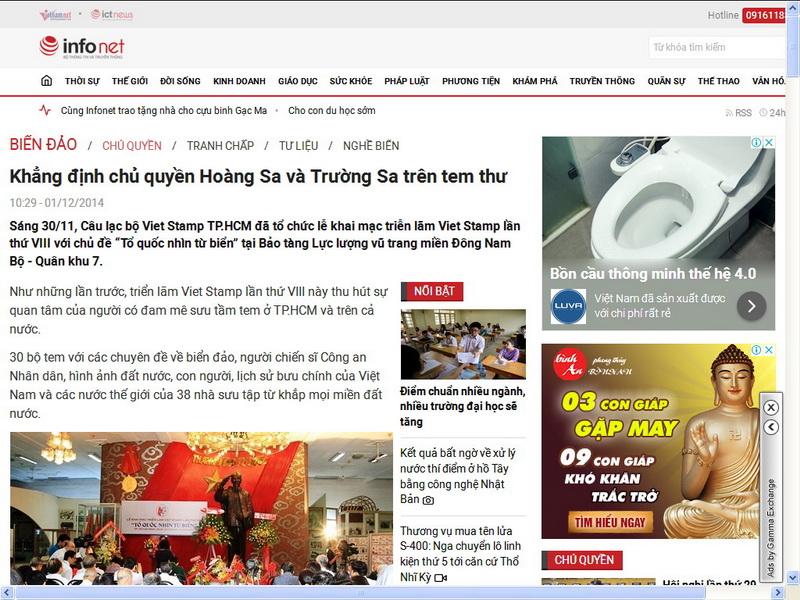Name:  tqntb infonet 2.jpg Views: 33 Size:  207.3 KB