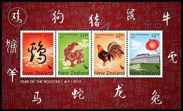 Name:  新西兰鸡年邮票张.jpg Views: 195 Size:  52.2 KB