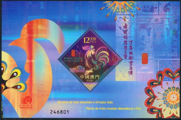 Name:  dinh dau-macau-bloc.jpg Views: 43 Size:  40.7 KB