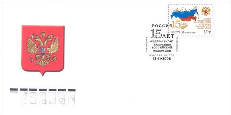 Name:  fde_lo[4].jpg Views: 165 Size:  14.4 KB