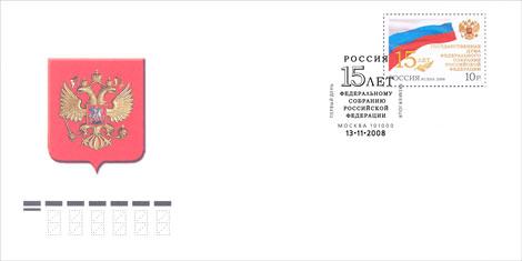 Name:  fde_lo[2].jpg Views: 164 Size:  13.8 KB