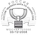 Name:  postmark_lo[4].jpg Views: 159 Size:  5.7 KB