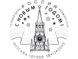 Name:  postmark_lo[3].jpg Views: 150 Size:  6.2 KB