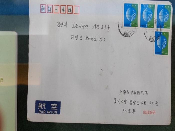 Name:  bao tang tem trieu tien 7.jpg Views: 26 Size:  87.9 KB