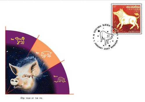 Name:  pig_zodiac_FDC.jpg Views: 1392 Size:  27.3 KB