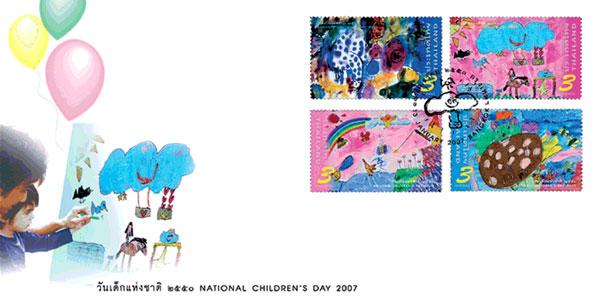 Name:  children-FDC.jpg Views: 1654 Size:  48.3 KB