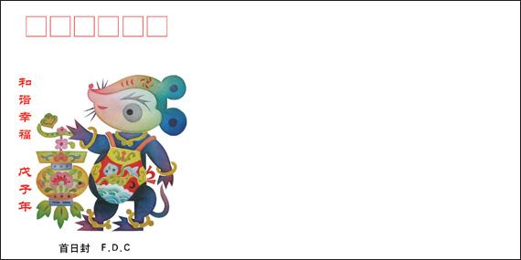 Name:  FDC chuot TQ.jpg Views: 624 Size:  50.4 KB
