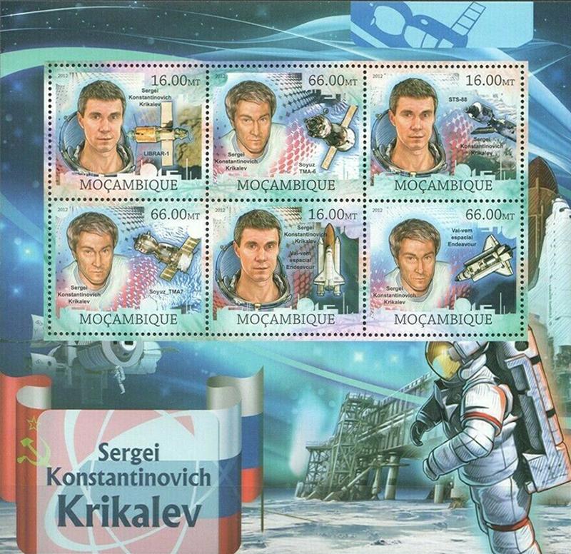 Name:  vsc_krikalev_2.jpg Views: 80 Size:  577.5 KB